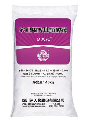 Modified Ammonium Nitrate for Agricultural Use